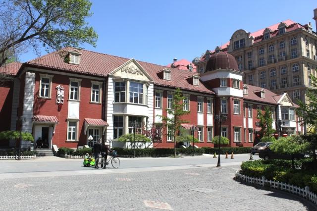 Austrian style residence.