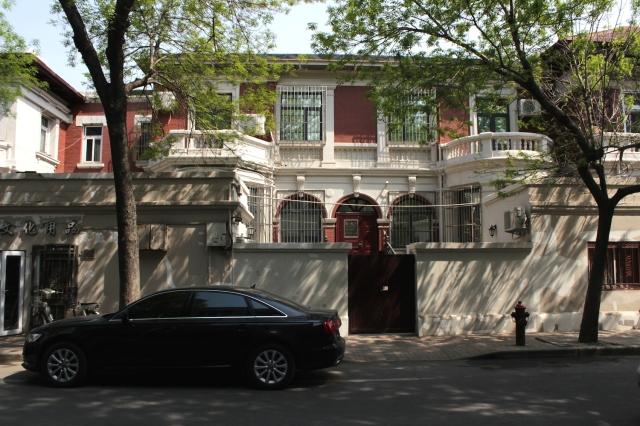 4 - Villa Jap