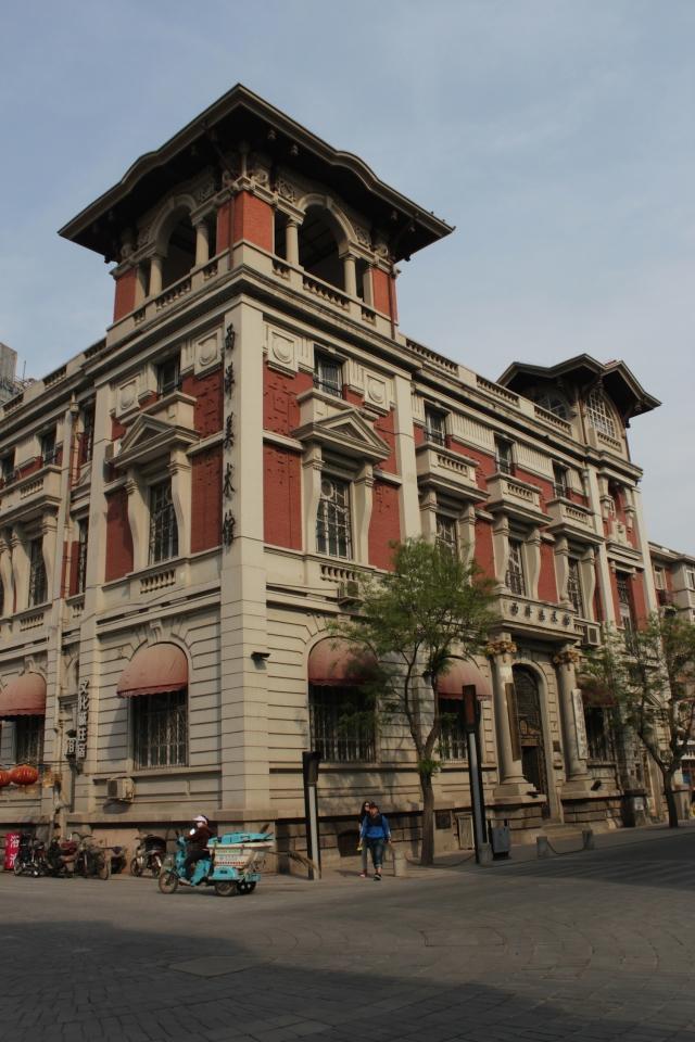 Banque de L'Indochine