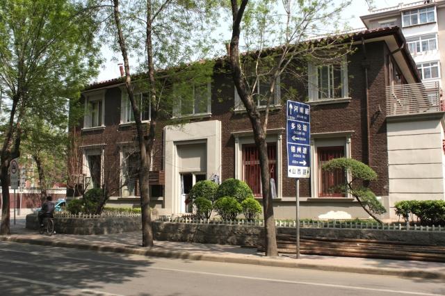 6 - Jap house