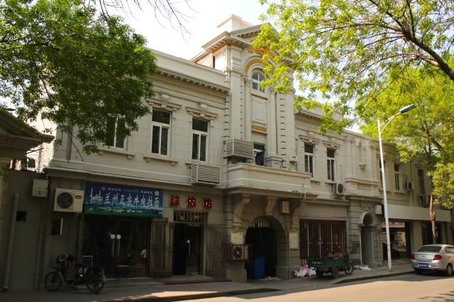7 - Shopping Area