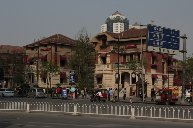 7 - Xintiandi
