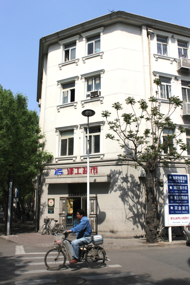 8 -Apartments