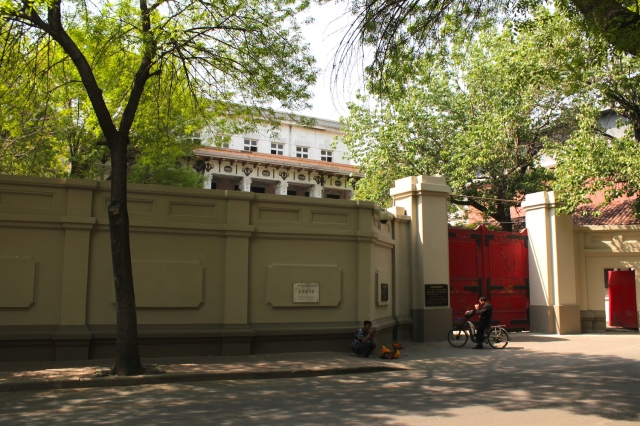 The Japanese Concession is full of large residential villas that housed famous personalities in Chinese history.