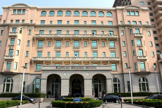 Facade of the 1917 wing of the Grand Hôtel de Pékin; today's Raffles Beijing Hotel.