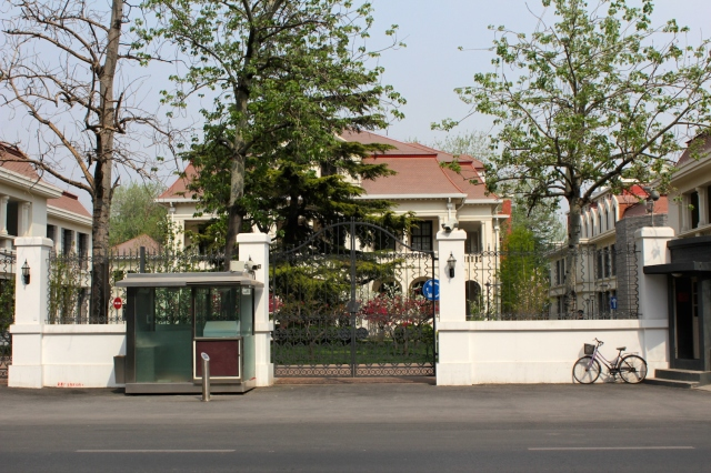 16 - Villa I