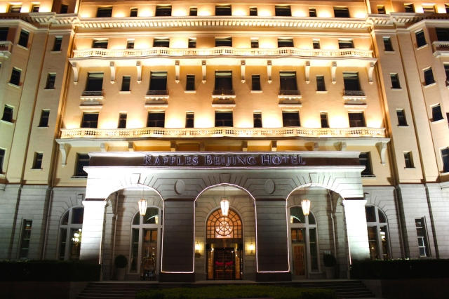 A parting glance at the hotel at night.