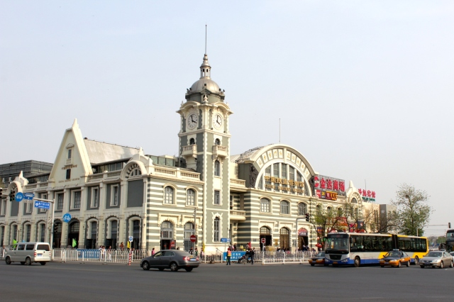 The former Beijing Railway Station, built in 1903 brought visitors to within walking distance of the former City Walls.