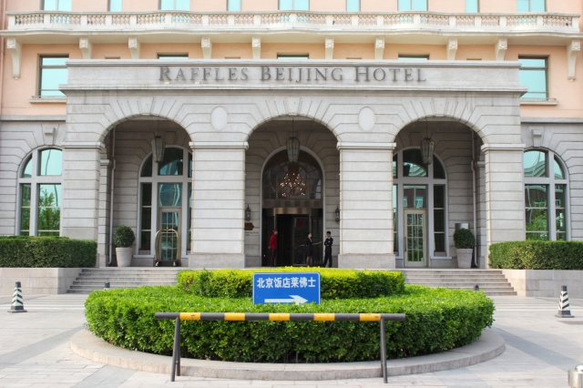 Close-up of the entrance to the Raffles Beijing Hotel