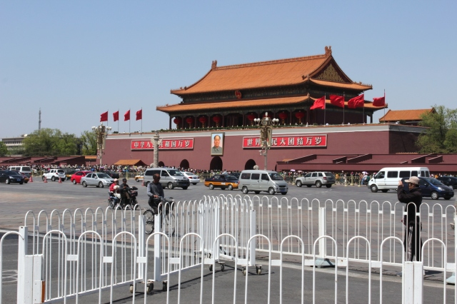 Tiananmen Gate 天安門 (Gate of Heavenly Peace), viewed from Tiananmen Square.