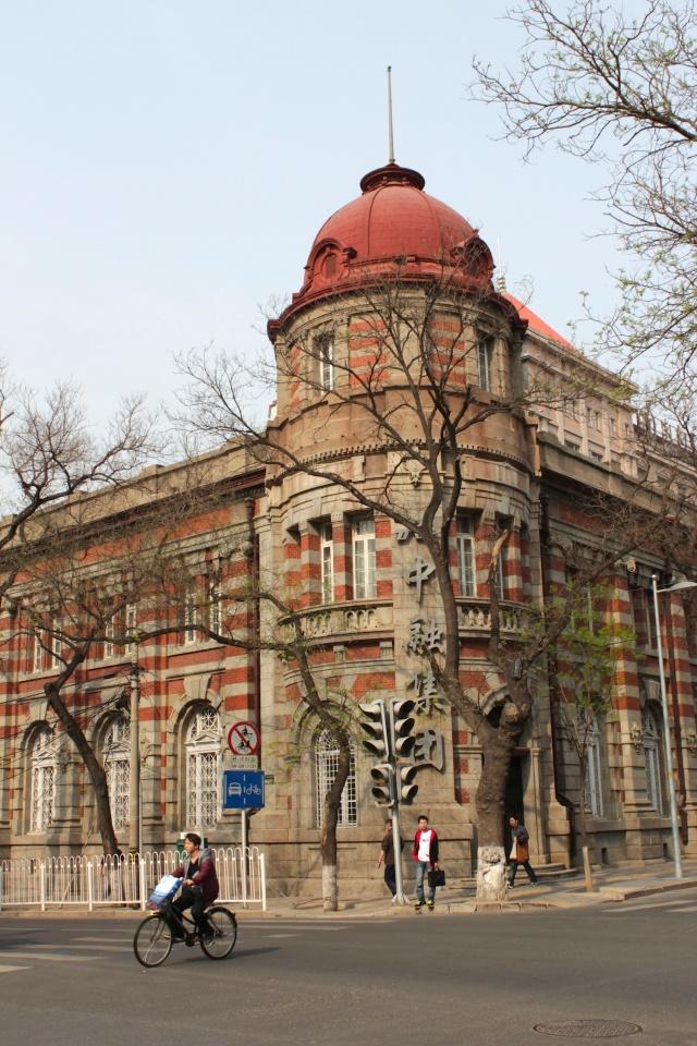 Yokohama Specie, Bank in the former British Legation, Legation Quarter.