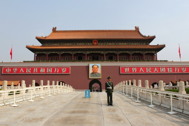 The iconic Tiananmen, with its portrait of Mao Tse Tung.