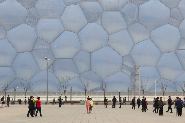 The Beijing National Aquatics Centre, also known as the Water Cube, was built for the 2008 Summer Olympics.