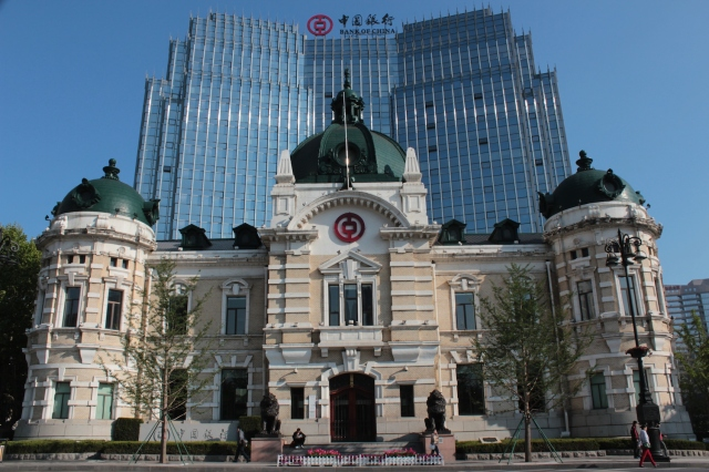 No 9 Zhongshan Square is the former Yokohama Specie Bank building, built in 1909.  It houses the Industrial and Commercial Bank of China (ICBC) today.