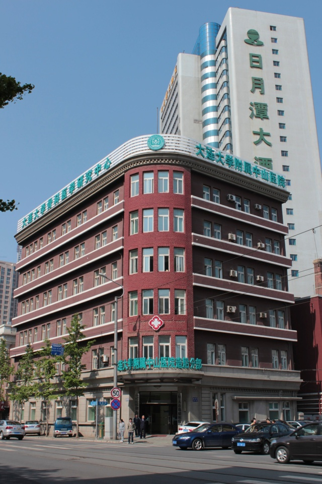Commercial Building in the vicinity of the Dalian Train Station.