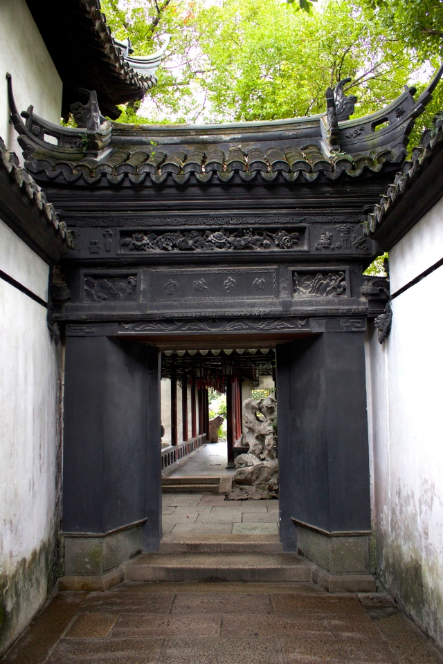 Traditional door, Yuyuan