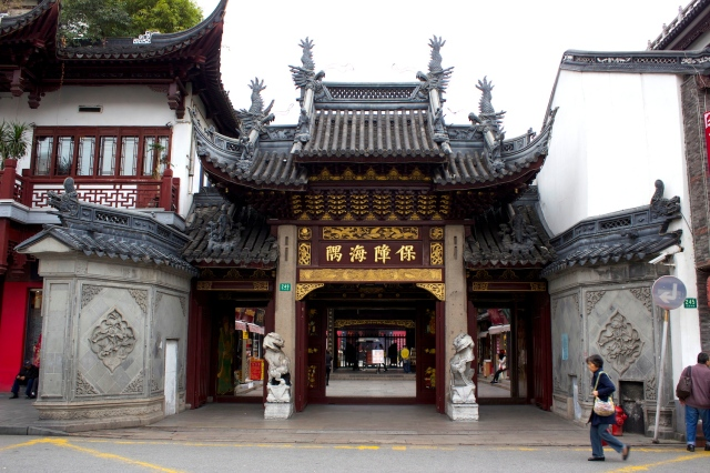 Entrance to the City God Temple 城隍廟