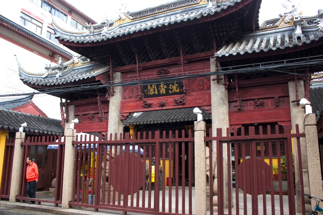 Near the City God Temple sits the smaller Deep Scent Pavilion 沈香閣