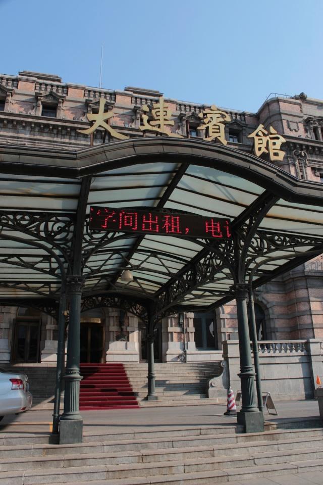 Close-up of the Yamato Hotel's iconic cast-iron entrance.
