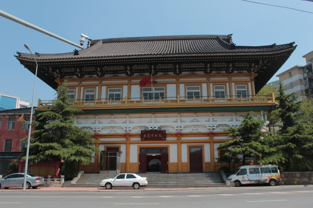Dairen's former Shinto Temple is today's Dalian Peking opera Theatre.