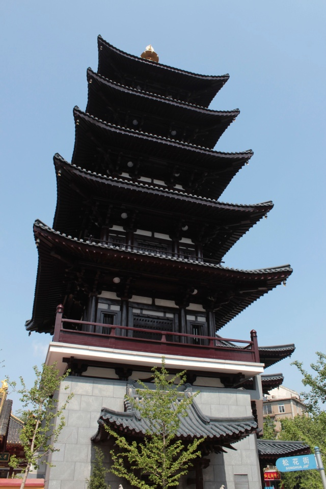 Another Shinto temple with a typical Japanese style pagoda.