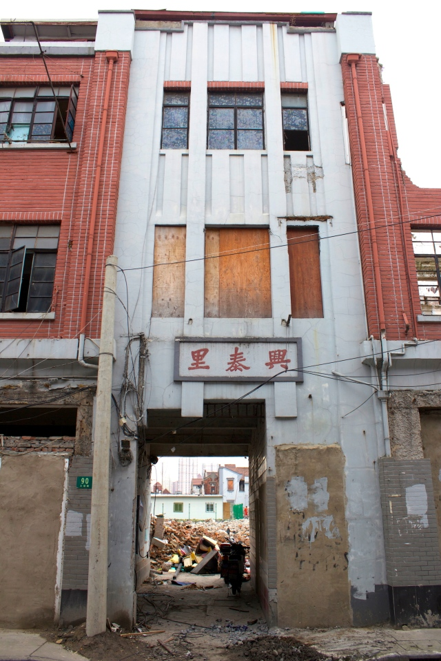 Old City edifices on the brink of demolition.