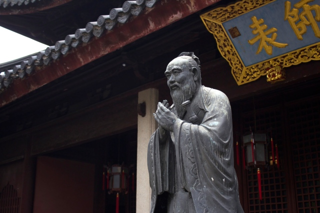 Close-up of Confucius himself.