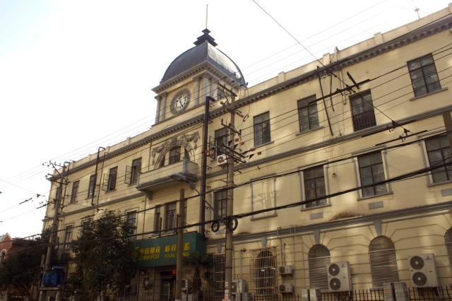 The Shanghai Telephone Exchange South District Branch, built in 1920 in a Neo-Classical Style.