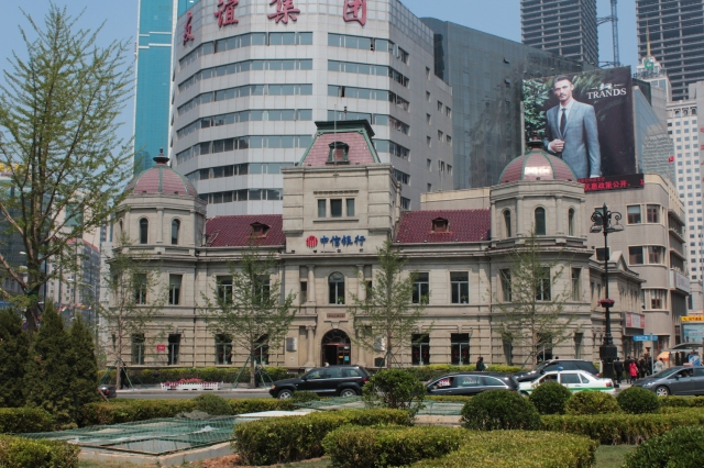 No. 7 - This Renaissance-style building houses the Daqing Bank 大清銀行, built in 1910.