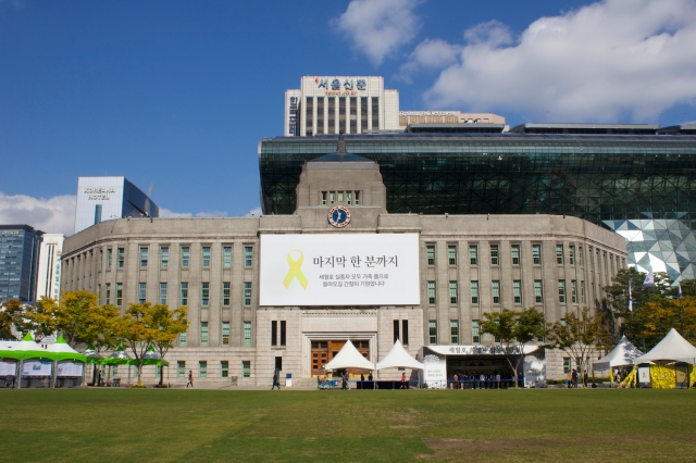 Seoul City Hall was the former Keijo City Hall, built in the 1930s.