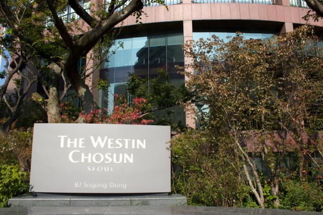 The Westin Chosun Hotel.