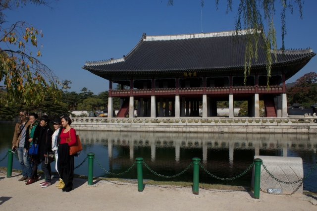 The Gyeonghoeru
