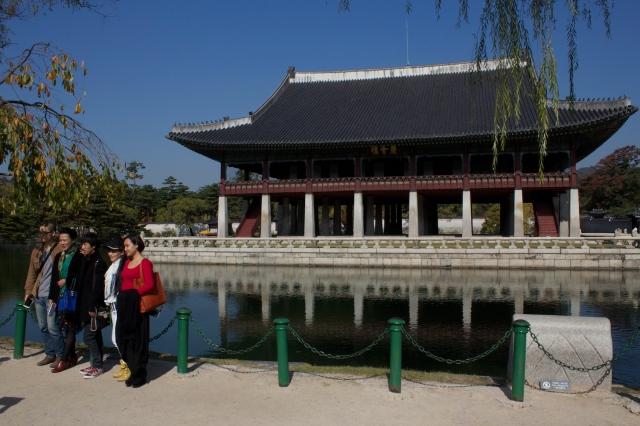 The Gyeonghoeru