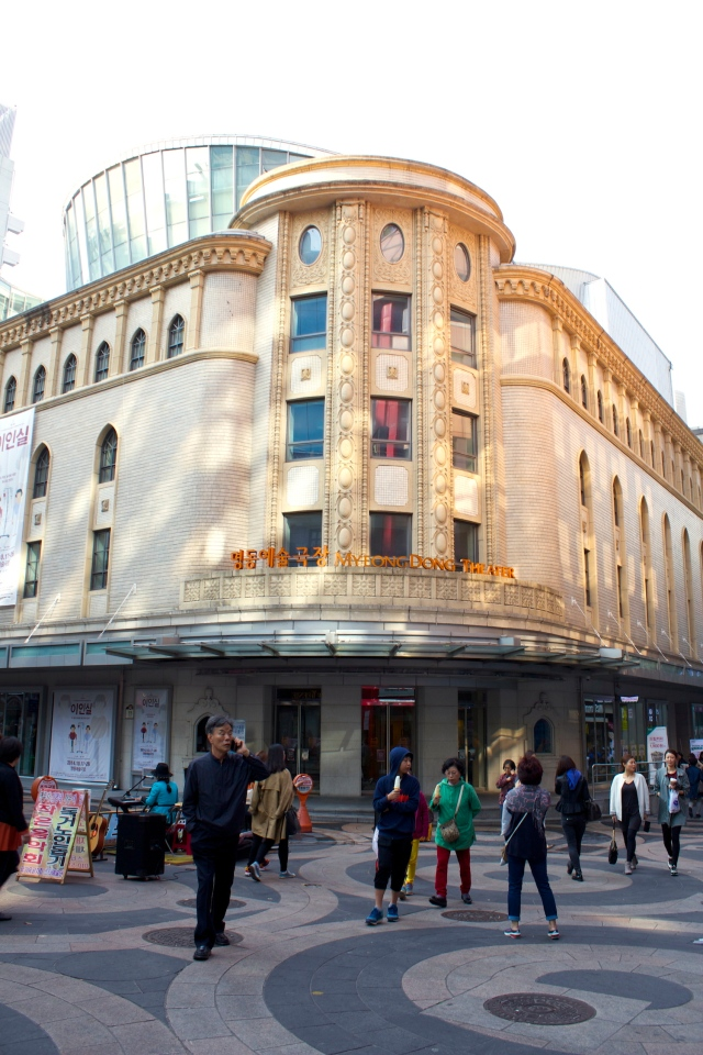 The former National Theatre of Korea in Myeongdong was built in 1934.
