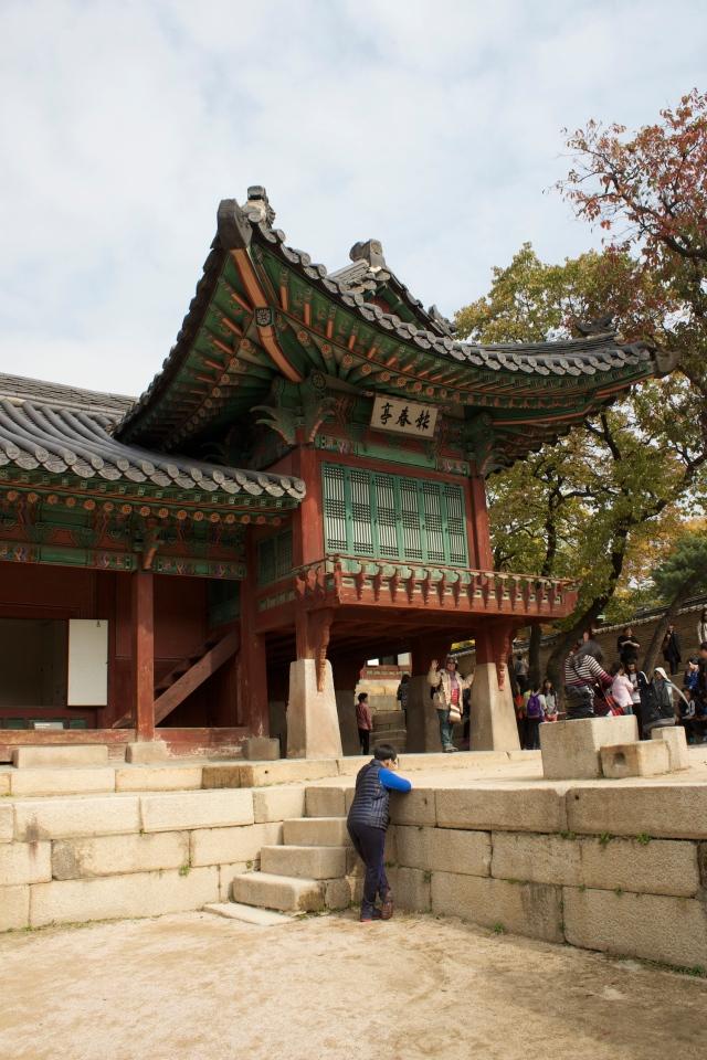 Changdeokgung Complex