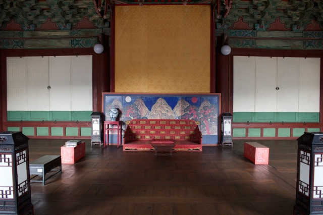 Interior of a reception hall.