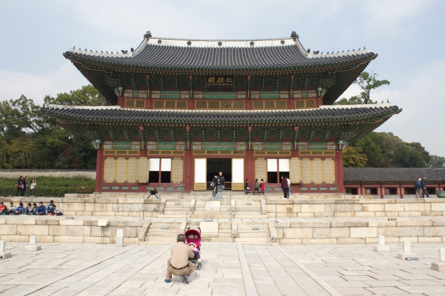 The Injeongjeon, or Main Throne Hall.