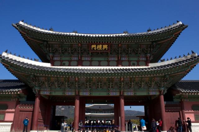 The Heungnyemun.