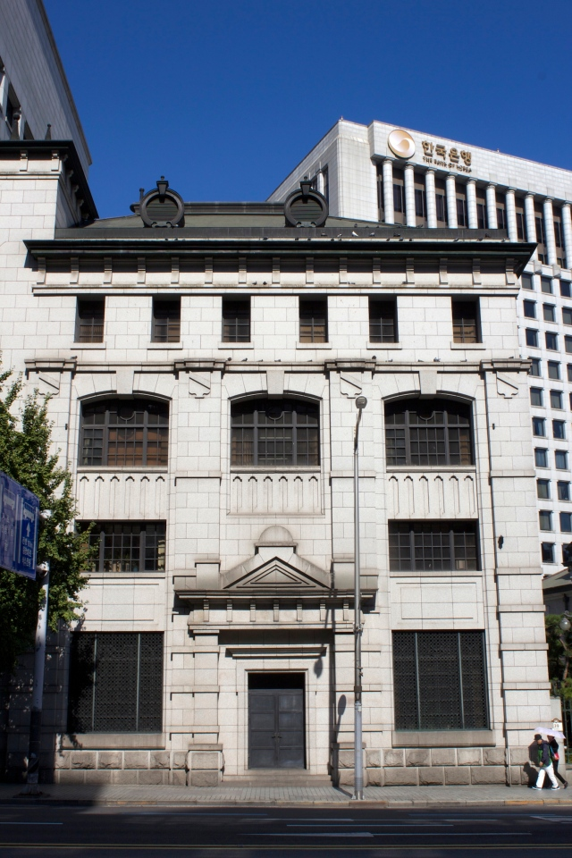 Colonial-era bank building adjacent to the Bank of Korea.