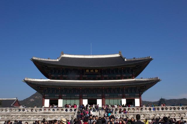 The Geunjeongjeon, or Throne Hall.