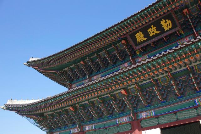 Close-up of the Geunjeongjeon.