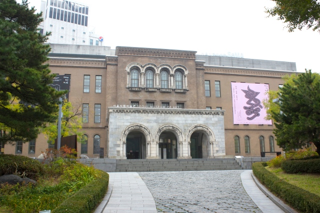 The former Gyeongseong Courthouse, built in 1928 by the Japanese.  It is today's Seoul Museum of Art.