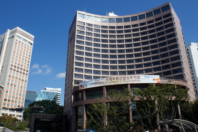 The Westin Chosun Hotel today is a high-rise hotel complex, built in the 1970s.