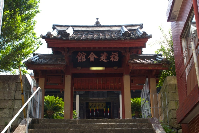 The front gate of the Hokkien Huay Kuan (Fukken Kaikan in Japanese), was built in the late 1800s.