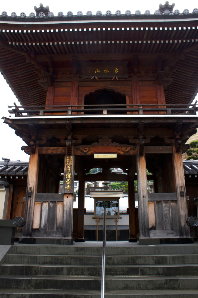 Jinsou-ji 深崇寺 was established originally in 1615.