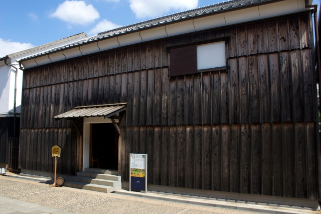 Reconstructed granary.