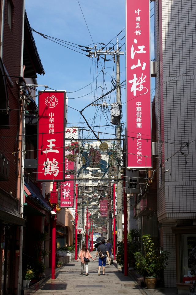 Today's Nagasaki Chinatown is a bustling commercial quarter.