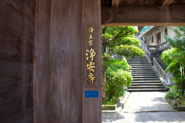 Joan-ji entrance.