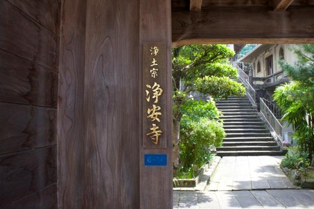 Joan-ji 淨安寺