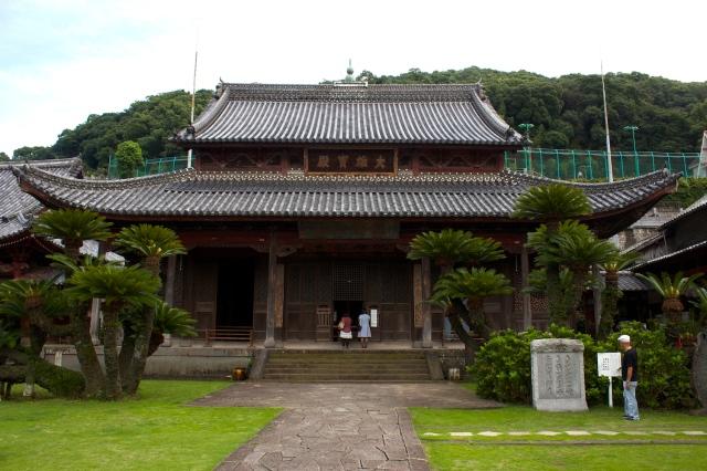 Kofuku-ji 興福寺